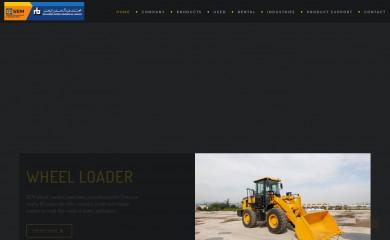 albahar-sem.com screenshot