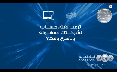 alghad.com screenshot