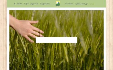 alkhadraasy.com screenshot