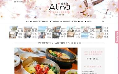 alina00.com screenshot