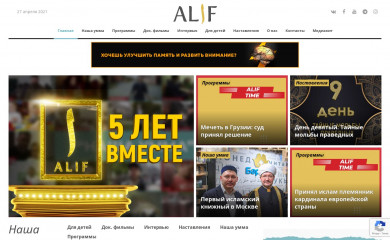 http://alif.tv screenshot