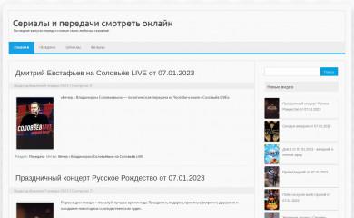 all-make.net screenshot