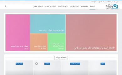 almaal.org screenshot