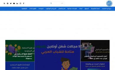 alrab7on.com screenshot