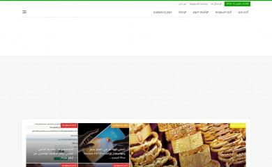 alyuwm.com screenshot