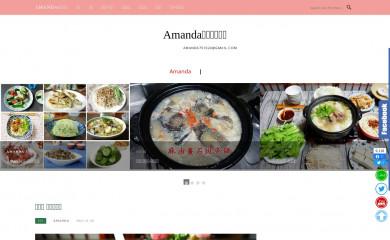 amanda326.com screenshot