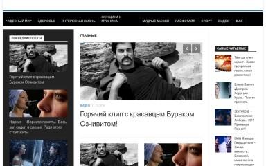 amediainfo.ru screenshot
