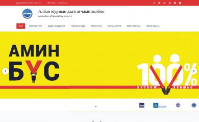 ami.mn screenshot