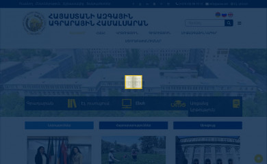 anau.am screenshot