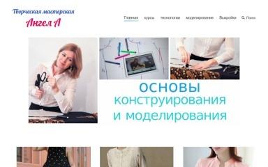 http://angel-a-dress.ru screenshot