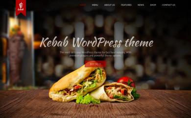 Kebab screenshot
