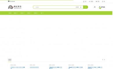 aonirich.com screenshot