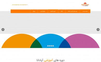 apadana-ielts.com screenshot