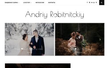 ar2.com.ua screenshot