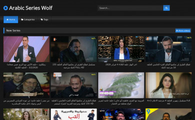 arabicserieswolf.xyz screenshot