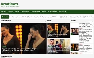 armtimes1.ru screenshot