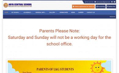aryacentralschool.org screenshot