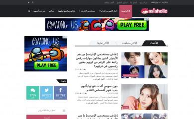 asiaholic.net screenshot