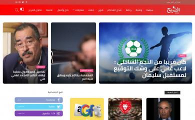 assarih.com screenshot
