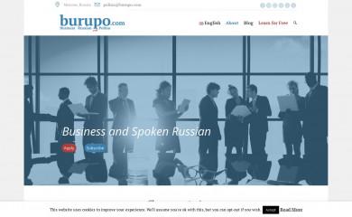 burupo.com screenshot