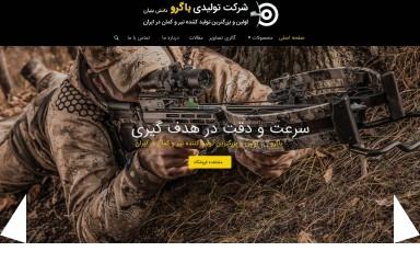 http://bagroco.com screenshot