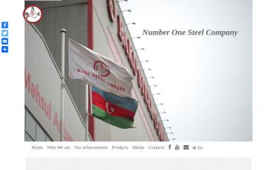 bakusteel.com screenshot