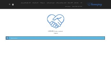 http://bamapay.ir screenshot