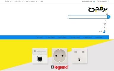 http://barghchi.com screenshot