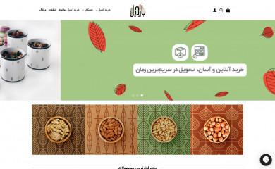 barjil.com screenshot