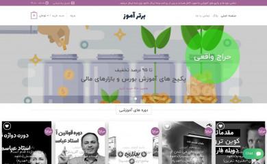 bartaramooz.com screenshot
