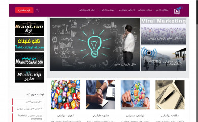 bazaryabi.vip screenshot