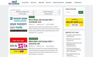 http://bd-career.org screenshot