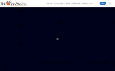 beloved.marketing screenshot