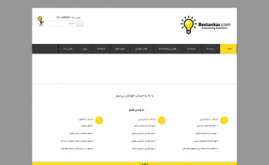 bestankar.com screenshot