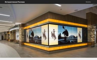 bestlookwear.com screenshot