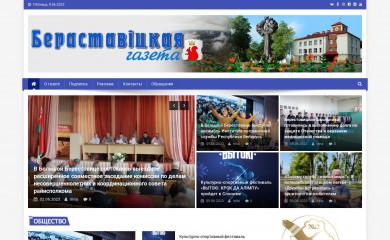 http://beresta.by screenshot
