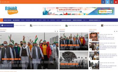 biharexpress.org screenshot