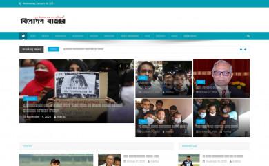 binodonbazar.com screenshot