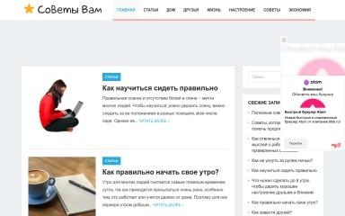 biscand.ru screenshot