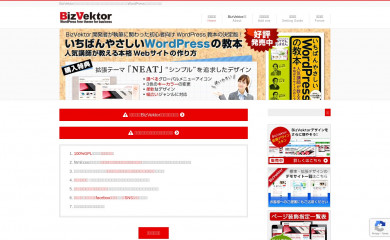 http://bizvektor.com screenshot