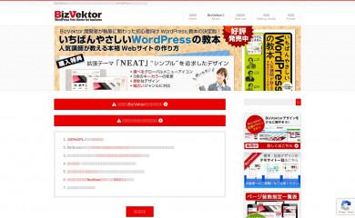 http://bizvektor.com screenshot