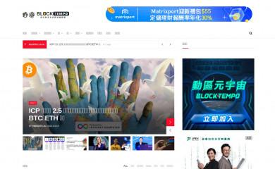 blocktempo.com screenshot