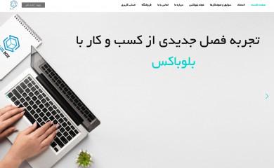blueboxbc.com screenshot