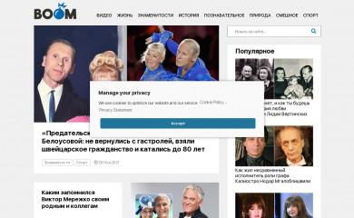 http://boom.ms screenshot