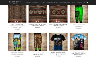 booom-shop.com.ua screenshot