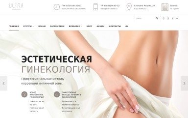 bor-ultra.ru screenshot