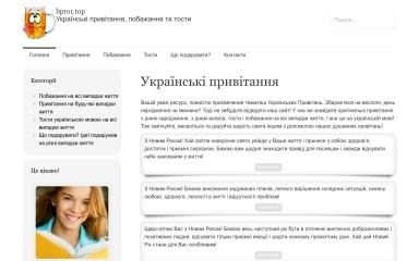 bpro1.top screenshot