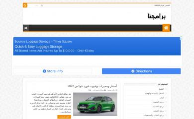 bramjnaa.com screenshot
