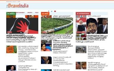 braveindianews.com screenshot
