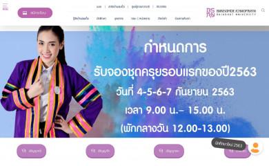 http://bsru.ac.th screenshot